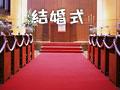 結婚式(挙式)
